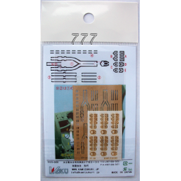 Kamizukuri USA Aircraft Seat Belt 1/48