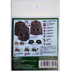 PM Waffen-SS Insignia Decal Set