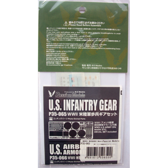 PM US Infantry Gear Set with Decals