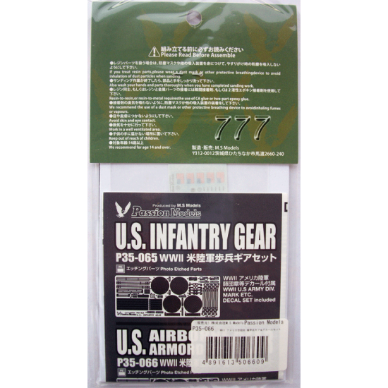 PM US Airborne Gear Set with Decals