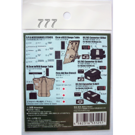 PM German S.P.G. & Artillery Decal Set