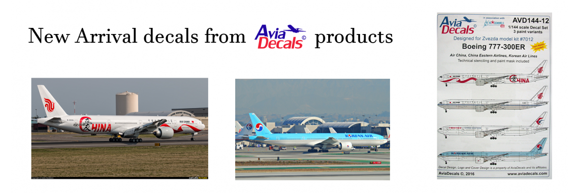Avia Decals Far East Asia